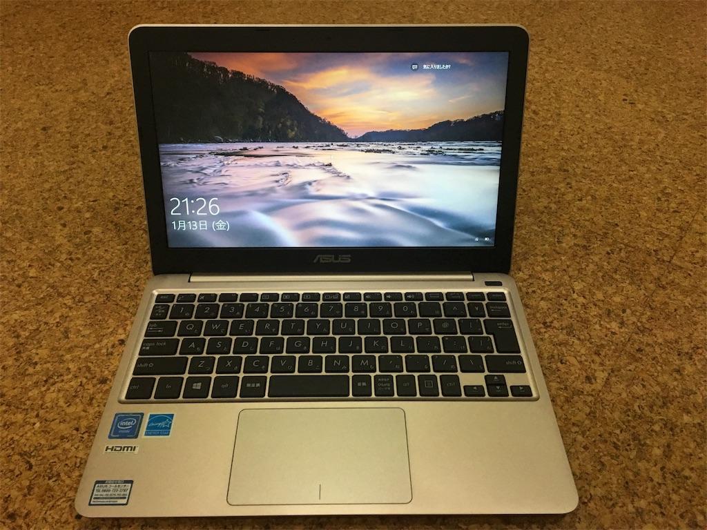 ASUS VivoBook E200HA-8350本体