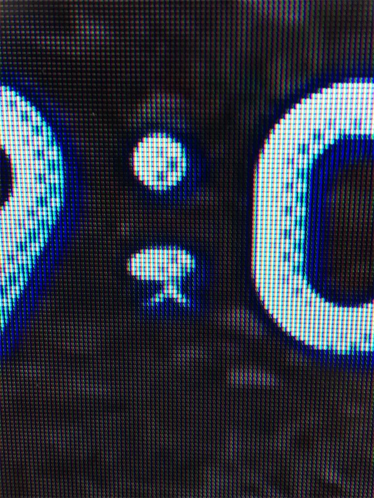 スッキリ 時刻表示 スの文字
