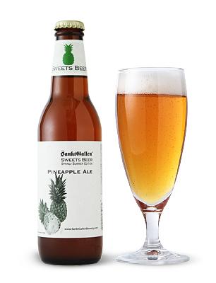 サンクトガーレン パイナップルビール