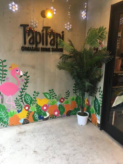 Tapi Tapi(タピタピ)のお店の前のインスタ映えポイント